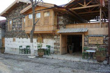 ormana active berberoğlu evi